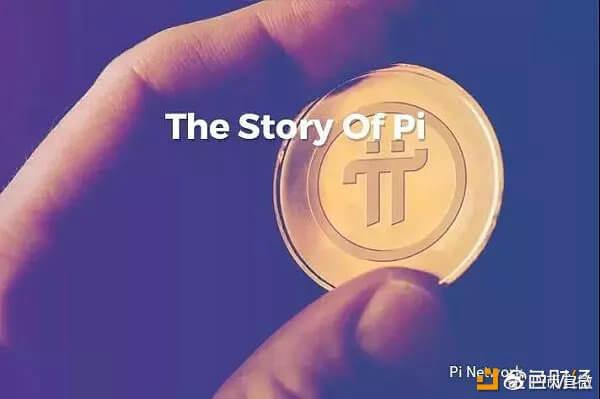 Pi Network(Pi币)明年将开启个人分布式节点